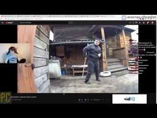 [Реакции Братишкина] Братишкин смотрит: Руслан Гительман - Тренировка с палкой второго уровня