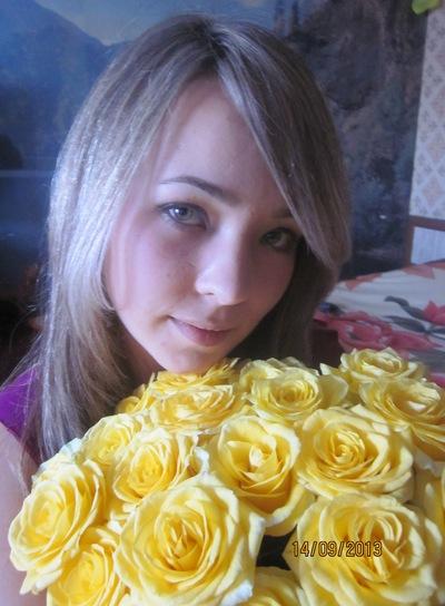 Елена Блинова-Бузмакова, 14 сентября 1988, Пермь, id76687729