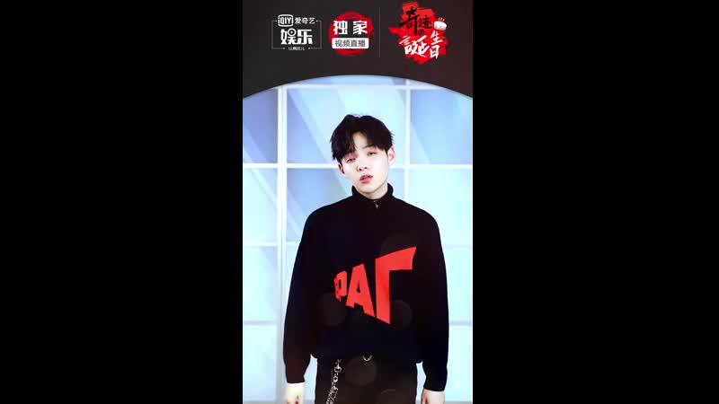 [Zhu Xingjie] Видео-приглашение на концерты в Чунцине на iQiYi 190410