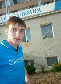 Макс Гарбузов, 19 ноября 1988, Владивосток, id210457532