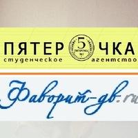 Хабаровск заказать курсовую скачать реферат об истории олимпийских игр