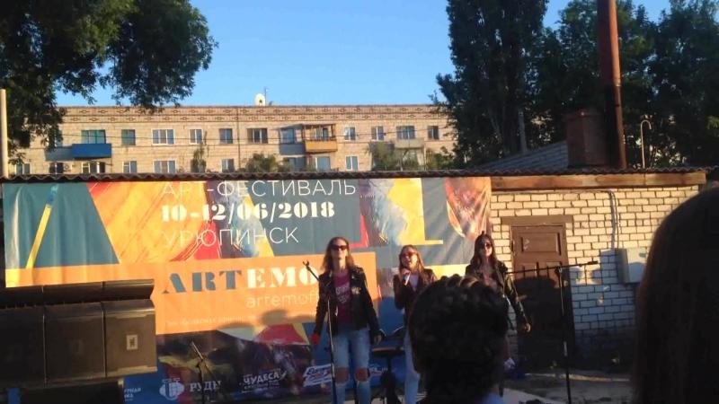 Урюпинские девчата - Проспект Ленина (live)