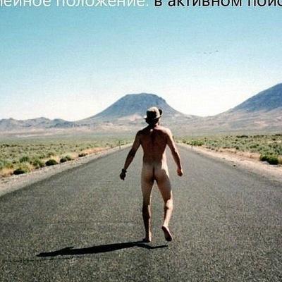 Вова Чуйков, 30 августа 1982, Авдеевка, id25227360