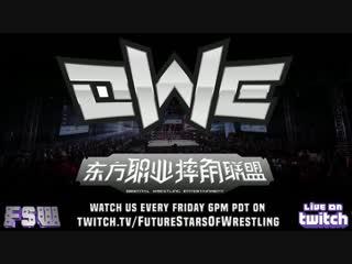 Owe chongqing show 2018 (2018.05.26) - день 2