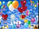 С днем рождения Анюта