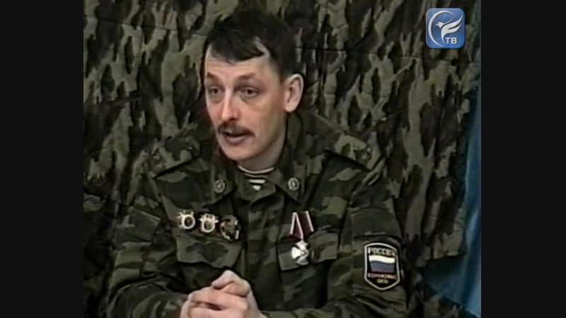 Взгляд назад из архива ТВ Сокол 2004 год Сокольчане участники Чеченской войны