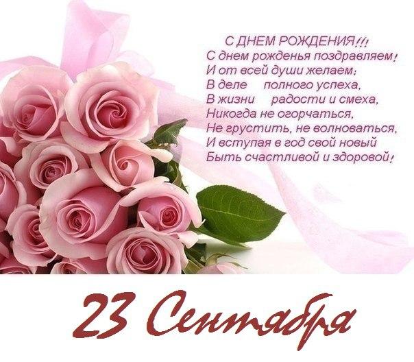 С днем рождения елена владимировна открытки 65