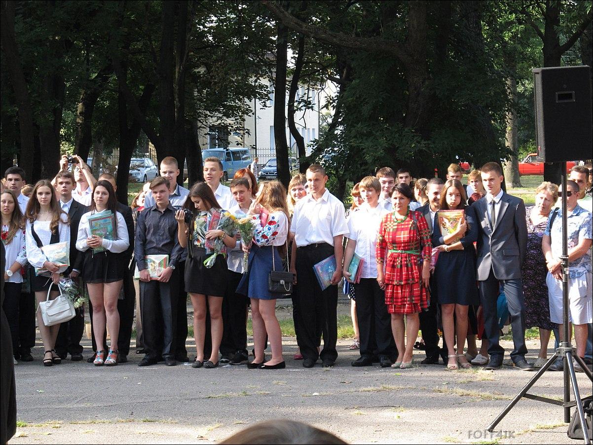 Полтава школа 9 День знань перший дзвоник 2014