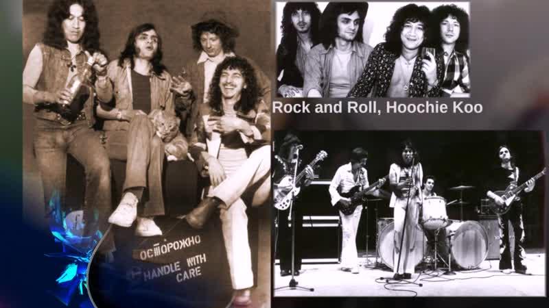Livin Blues - Rock Roll Hoochie Coo