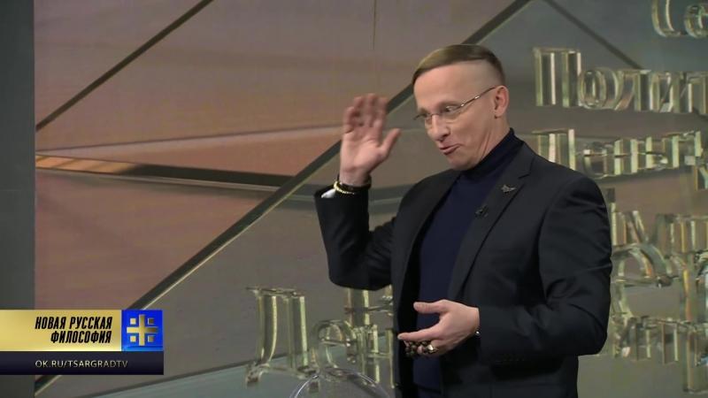 Иван Охлобыстин Русская женщина это же чистая гибель для европейца