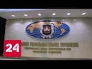 Главное разведывательное управление 100 лет Документальный фильм Александра Лукьянова Россия 24