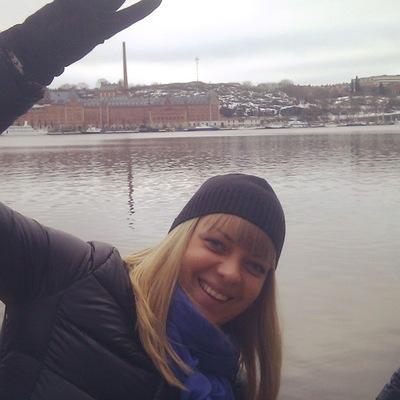 Наталья Фомичева, 27 декабря 1986, Екатеринбург, id161583827