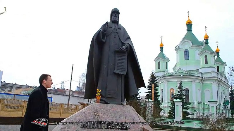 СШ №20 Кисель М Культурный Брест
