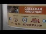 Одесская киностудия & Таки да, вкусно! ) Ну всё, мы вошли!!! Начинается жабо)))
