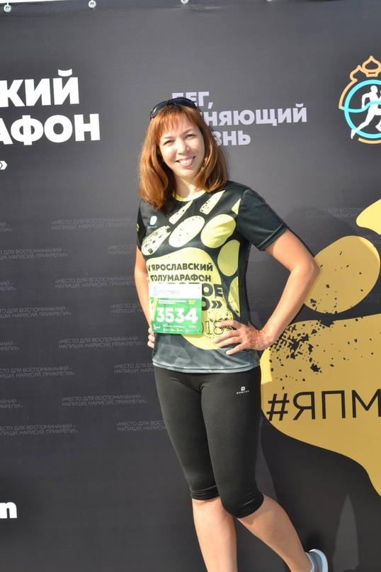 Алёна Марюшкина | Ярославль