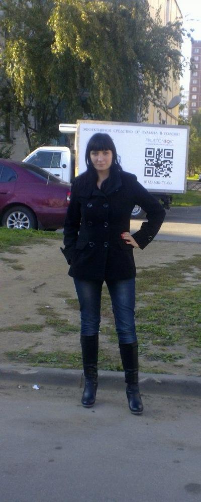 Алиса Хализова, 2 февраля 1990, Санкт-Петербург, id40088621