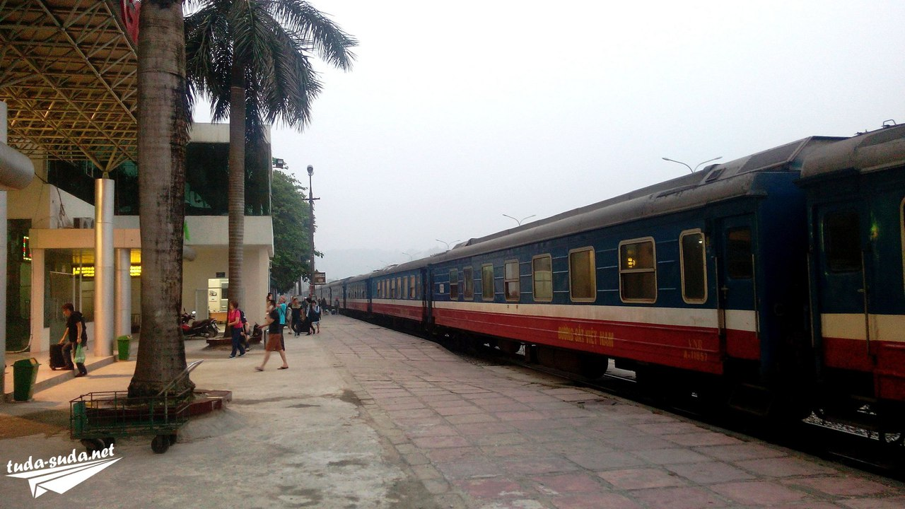 жд вокзал Вьетнам