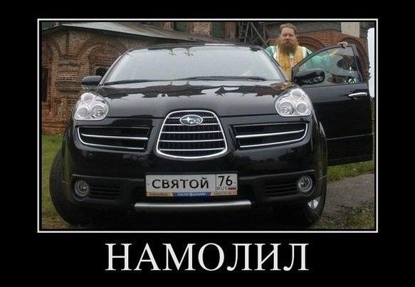 http://cs323424.vk.me/v323424307/956d/MQ4N_QNczNk.jpg