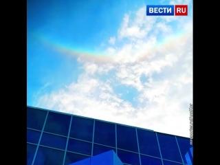 Перевернутая радуга над Пятигорском