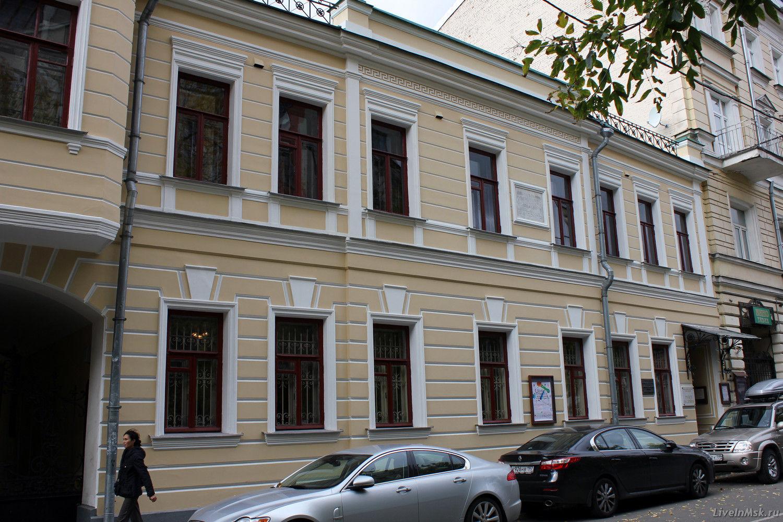 Государственный мемориальный музей А. Н. Скрябина