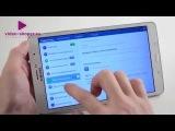 Планшет Samsung Galaxy Tab Pro 8.4