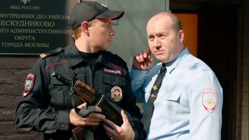 Полицейский с Рублевки сезон 4, серия 9 - НОВАЯ СЕРИЯ - эпизод от 11.12.2018 - 12345678