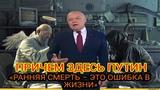 КИСЕЛЕВ ОБВИНИЛ РОССИЙСКИХ МУЖЧИН! ВЫ САМИ ВИНОВАТЫ, ЧТО НЕ ДОЖИВАЕТЕ ДО ПЕНСИИ