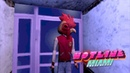 What would Hotline Miami look like on PS1