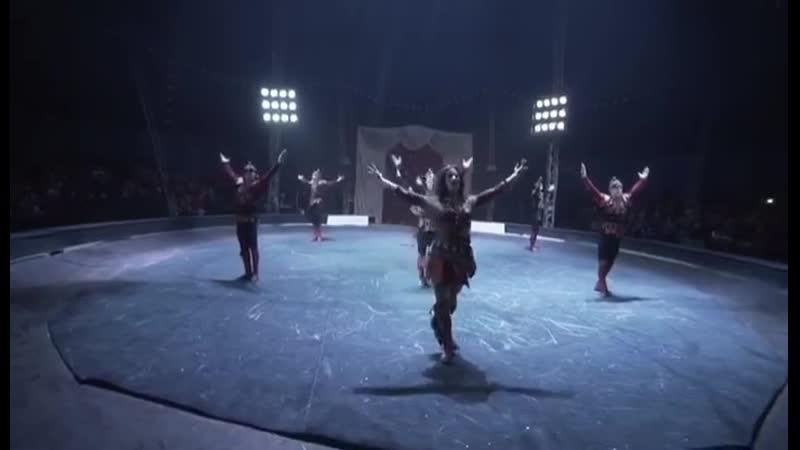 Цирк во Владикавказе
