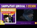 Игорь Птицын встреча с ребятами