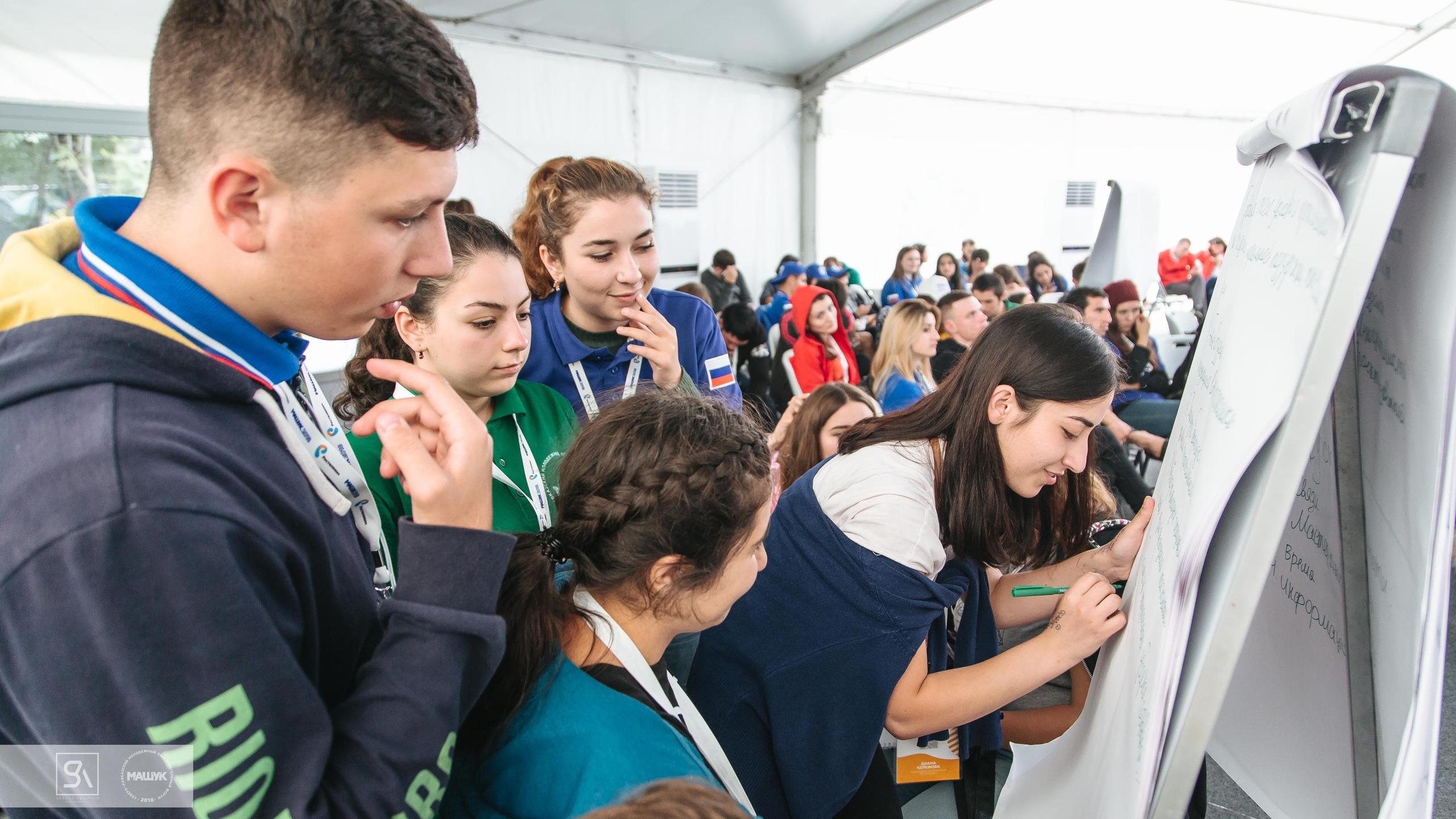 Новые герои России: Владимир Путин встретился с участниками молодежного форума «Машук»
