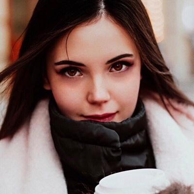 Александра Федина