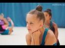 Международный летний лагерь для юных гимнасток