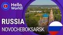 NOVOCHEBOKSARSK • RUSSIA. TravelGuideHello World 60FPS. Volga River green city in Chuvash Republic