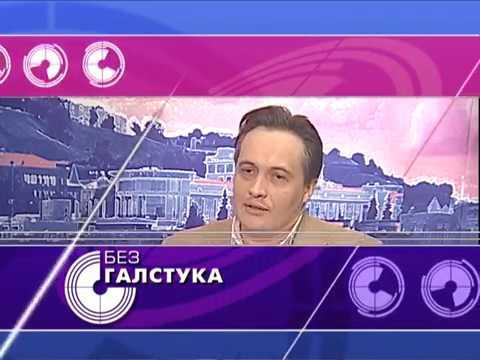 Без галстука В гостях Максим Домников