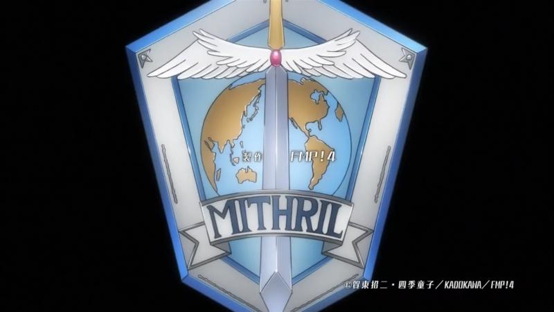 JAP 02 Минимизация потерь
