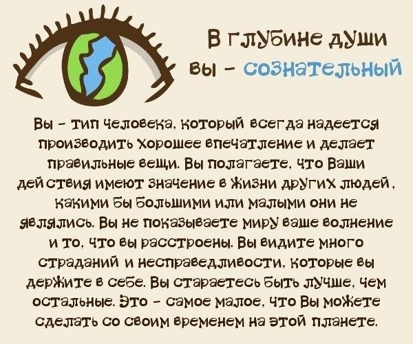 http://cs314629.vk.me/v314629883/a81/OiVev6vZQLY.jpg