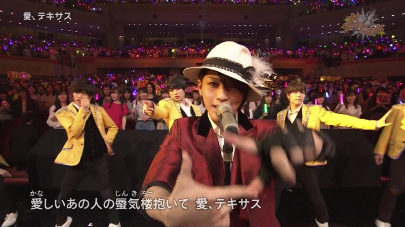 King Prince solo medley