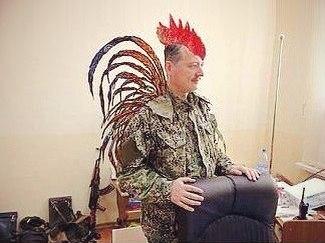 СБУ задержала информатора боевиков в Луганской области - Цензор.НЕТ 2270