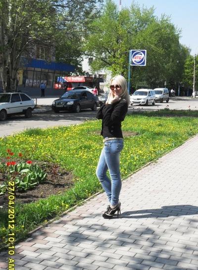 Евгения Власова, 20 апреля 1996, Запорожье, id212610761