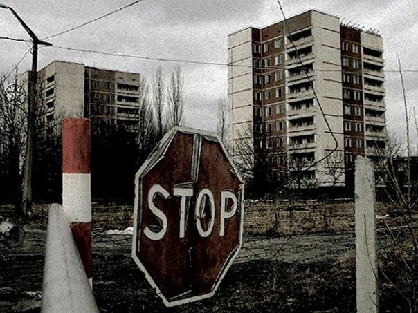 Документальные фильмы про Чернобыль. Приятного просмотра!!!
