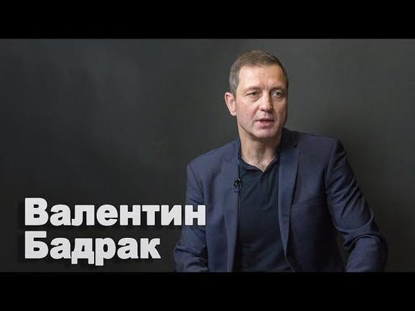 Украина создает мощную ракету в Кремле серьезно обеспокоены Валентин Бадрак