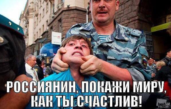 В России арестовали на 10 суток двоих активистов за окропление Мавзолея Ленина святой водой - Цензор.НЕТ 3899
