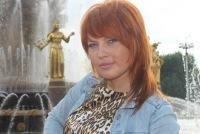 Наташа Волкова, 8 января 1990, Москва, id171297863