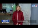 Россия 24. Вести Поважья. Как проходили выборы 9 сентября в Вельском и Коношском районах?