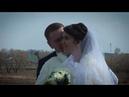 Маленькая история о БОЛЬШОЙ любви (Свадьба Авериных, клип, 21.04.2018г.)