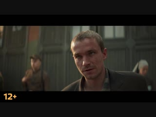 Т-34 - Официальный трейлер (HD) _ T-34 — Official Trailer (ENG subs)