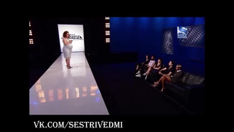 Проект подиум Все звезды 4 сезон 11 эпизод