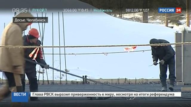 Новости на Россия 24 • Открытие перинатального центра в Челябинске отпраздновали рождением двойняшек