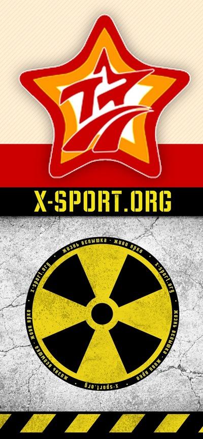 ccc803ce622d Команда X-Sport в Велопробеге